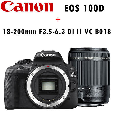 Canon EOS 100D 18-200mm 超值旅遊鏡組 (中文平輸)