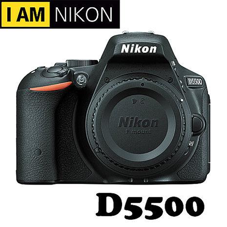 Nikon D5500 單機身 (中文平輸)