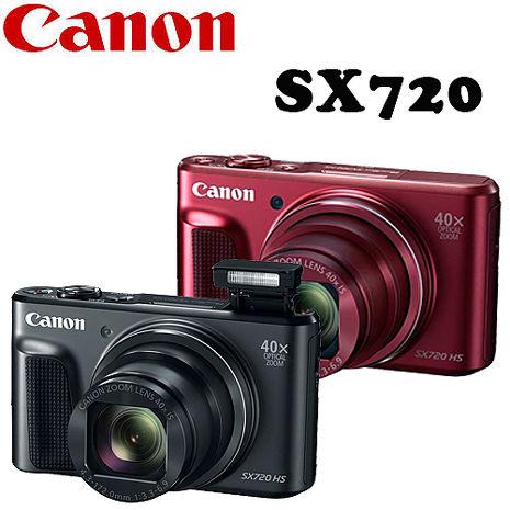 CANON PowerShot SX720 HS (平輸)黑色