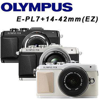 OLYMPUS E-PL7 14-42mm EZ電動變焦鏡組(公司貨)黑色
