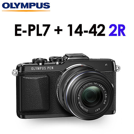 OLYMPUS E-PL7 14-42mm II R 變焦鏡組(公司貨)銀色