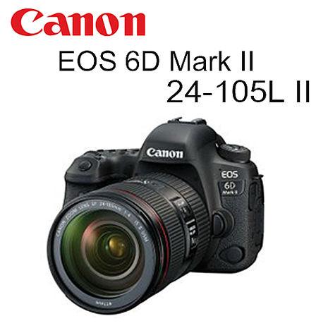 EOS 6D Mark II+24-105L II 彩虹公司貨