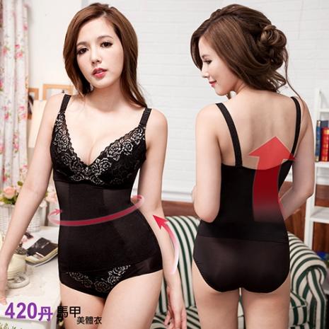 【黛瑪】享瘦升級款420D性感裸背馬甲塑身上衣+褲組(黑色)E/M