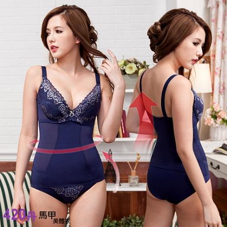 【黛瑪】享瘦升級款420D性感裸背馬甲塑身上衣+褲組(藍色)C/XXL