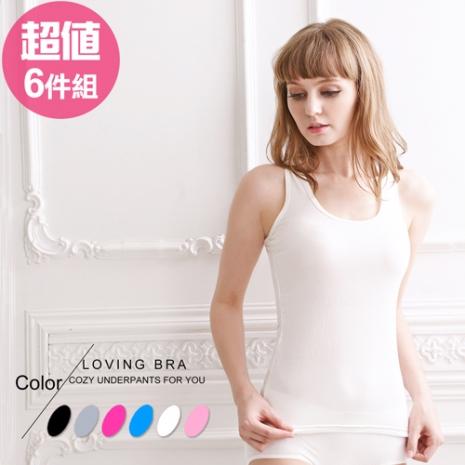 【黛瑪】舒適品味 挖背設計 冰涼感內搭背心(超值6件組)