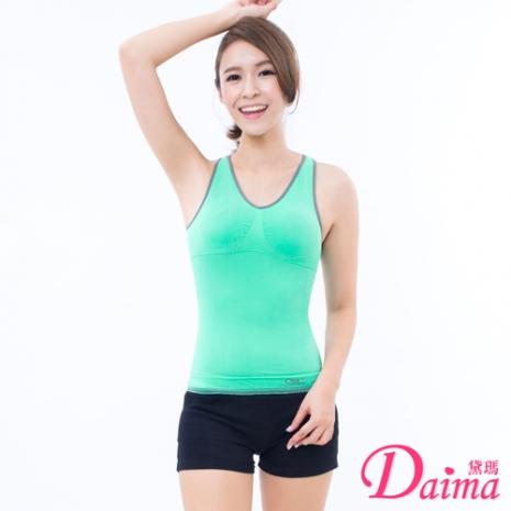 【黛瑪】路跑心時尚超彈力包覆挖背運動背心(中綠色)
