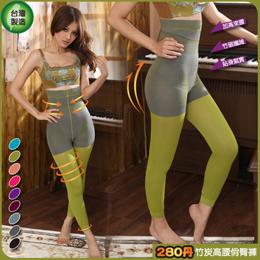 【黛瑪】MIT美色280D高腰機能雕塑褲(綠)