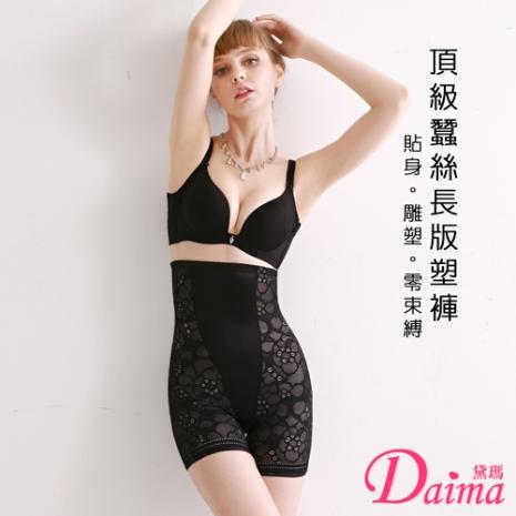 【黛瑪】花漾蠶絲珍珠紗超高腰四角塑褲(黑色)