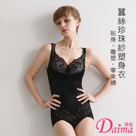 【黛瑪】典雅花漾 蠶絲珍珠紗免罩連身塑身衣 (黑色)XXL