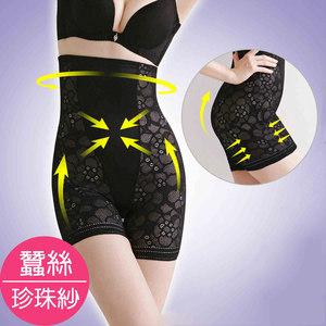 【黛瑪】《珍珠紗系列》頂級蠶絲波紋刺繡塑褲(長版)-黑色-6576