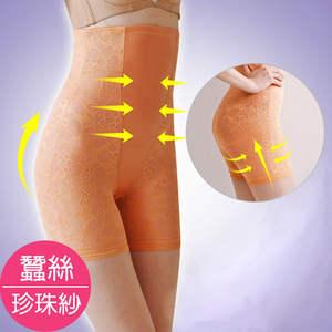 【黛瑪】《珍珠紗系列》頂級蠶絲波紋刺繡塑褲(長版)-橘色-6576