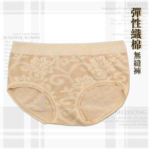 【黛瑪】MIT台灣製棉質無縫花紋刺繡美臀褲-膚-531