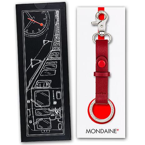 MONDAINE 瑞士國鐵牛皮雙扣環鑰匙圈-紅