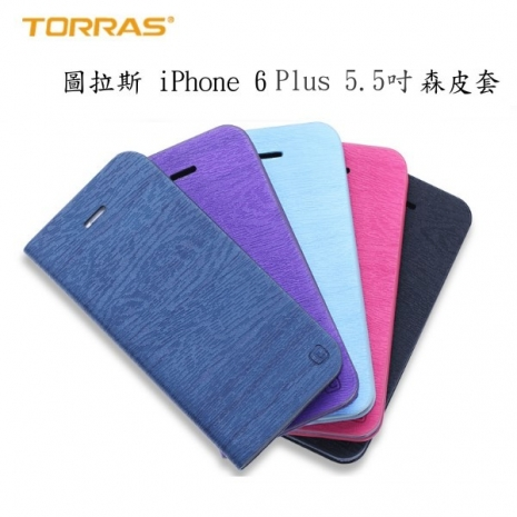 【TORRAS】APPLE iPhone 6 Plus (5.5吋) 圖拉斯 森系列皮套 立架皮套 完整保護 極致散熱 金色新上市