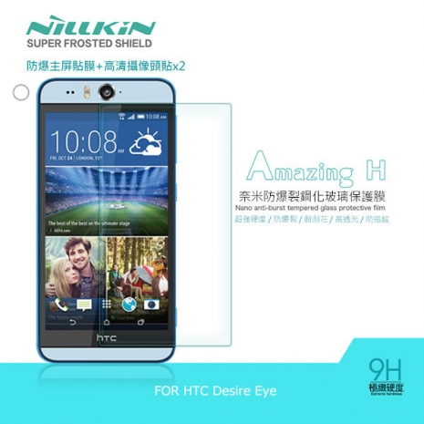 【NILLKIN】HTC Desire Eye Amazing H 防爆鋼化玻璃貼 AGC玻璃 0.33MM 直角 (含鏡頭貼)