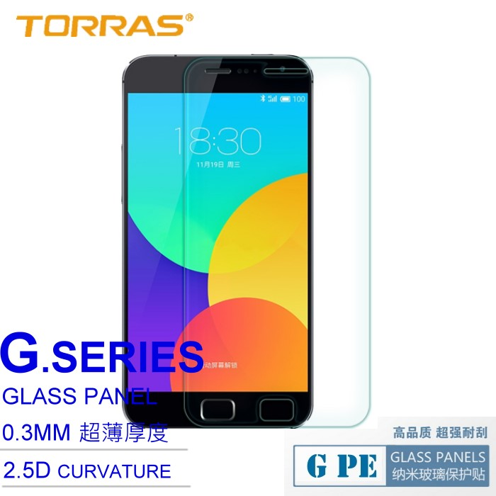 【TORRAS】魅族 MEIZU MX4 Pro 防爆鋼化玻璃貼 G PE 系列 9H硬度 0.3MM 2.5D導角 弧面切割 加送面條線