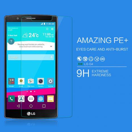 【NILLKIN】LG G4 Amazing PE+ 抗藍光防爆鋼化玻璃貼 2.5D磨邊 9H防刮 濾藍光膜(含鏡頭貼)