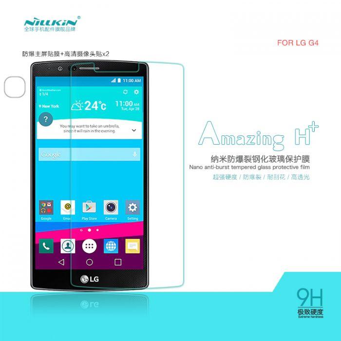 NILLKIN LG G4 Amazing H+ 防爆鋼化玻璃貼 9H強硬 0.3mm AGC玻璃 2.5D導角(套裝:主膜+鏡頭貼)
