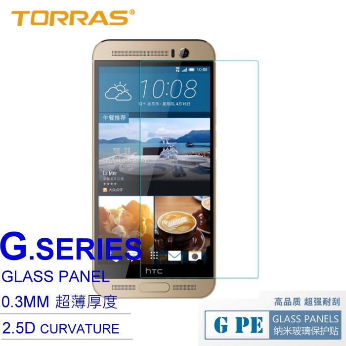 【TORRAS】HTC One M9+ (M9 PLUS) 防爆鋼化玻璃貼 G PE 系列 9H硬度 2.5D導角 0.3MM 弧面切割 加送面條線