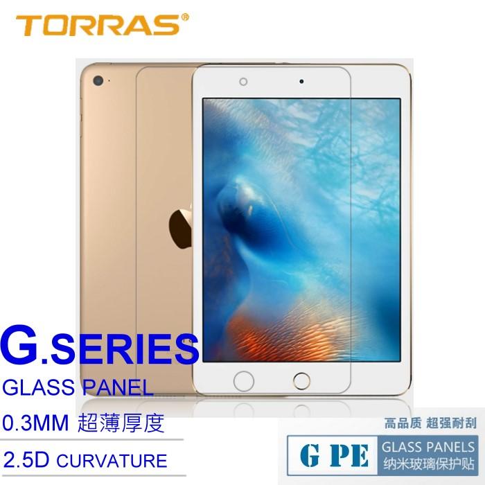 【TORRAS】Apple iPad Mini 4 防爆鋼化玻璃貼 G PE 系列 9H硬度 超薄日本AGC玻璃 2.5D導角