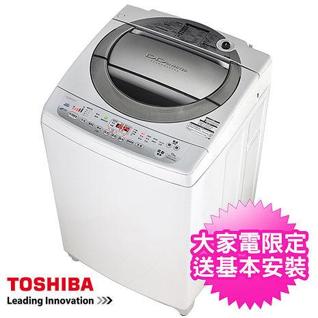 福利品◆TOSHIBA東芝10公斤直驅變頻洗衣機AW-DC1150CG