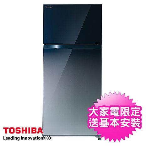 福利品◆TOSHIBA 東芝468L變頻無邊框玻璃電冰箱 漸層藍 GR-HG52TDZ(GG)