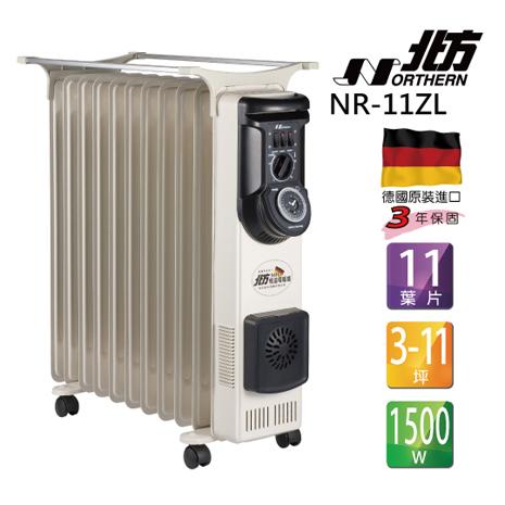 【北方】11葉片式恆溫電暖爐NR-11ZL