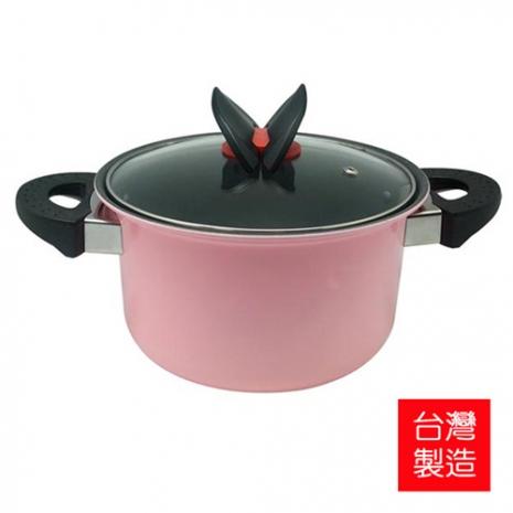 鍋霸 陶瓷不沾雙耳鍋22cm 舞蝶翩翩-粉紅色 055GU-262