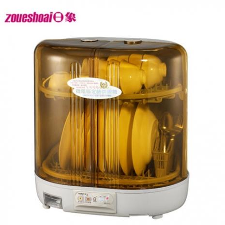 日象 微電腦定時烘碗機-溫風式 ZOG-368