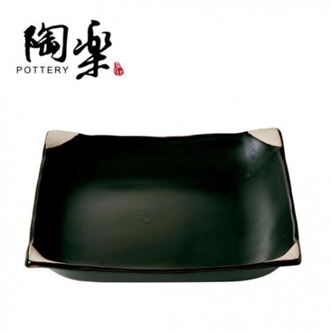 日本陶樂 黑釉四方陶盤