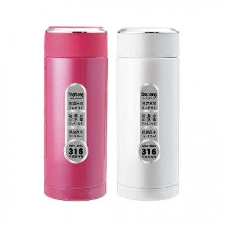 【Dashiang】316不鏽鋼350ML真水概念杯 DS-C19-350粉紅
