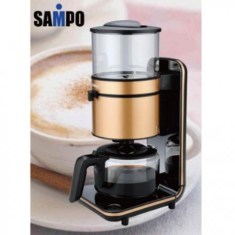 【SAMPO聲寶】經典咖啡機 HM-L14102AL(炫金)-家電.影音-myfone購物