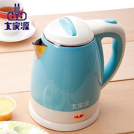 【大家源】內膽304不鏽鋼1.2L防燙快煮壺 TCY-2752