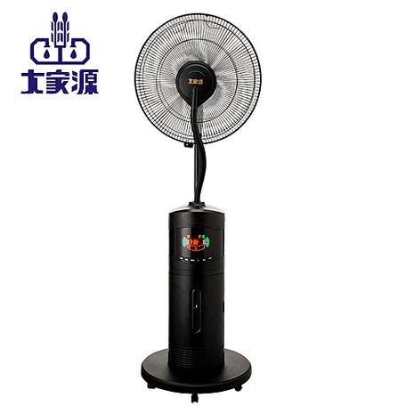 【大家源】16吋遙控霧化扇 TCY-8926