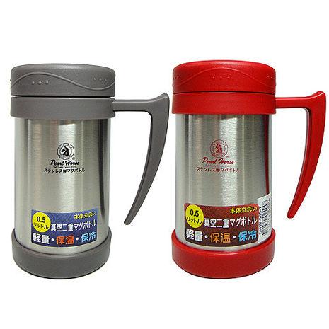 【寶馬】0.5L真空不鏽鋼保溫杯 SHW-505T灰色