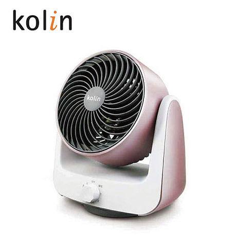 【歌林Kolin】7吋超靜音擺頭循環扇 KF-MN717S
