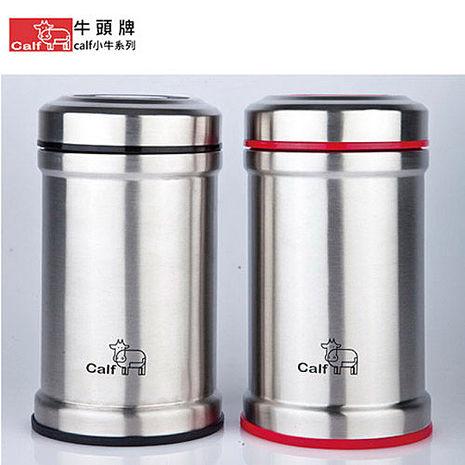 【牛頭牌】小牛系列-304不鏽鋼600cc夯夯多用途環保杯DL-0044
