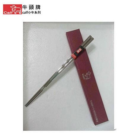 【牛頭牌】小牛系列-304不鏽鋼筷樂手工盒 DL-0050