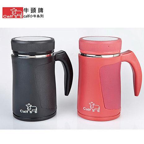 【牛頭牌】小牛系列-304不鏽鋼500cc環保節能三層燜燒杯 DL-0053紅