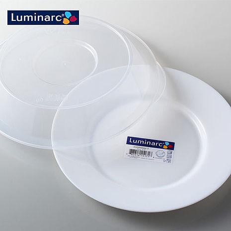 【Luminarc樂美雅】法國進口強化餐具組 (10吋平+微波蓋)兩入