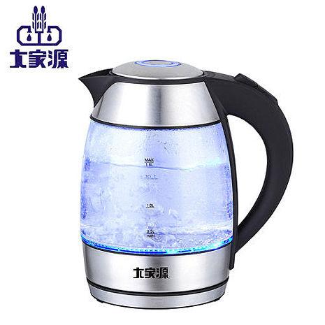 【大家源】炫藍玻璃快煮壺 TCY-2658