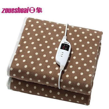 【日象】暖馨微電腦溫控單人電熱毯 ZOG-2110C
