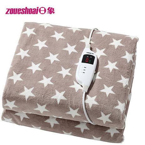【日象】煦馨微電腦溫控雙人電蓋毯 ZOG-2320B