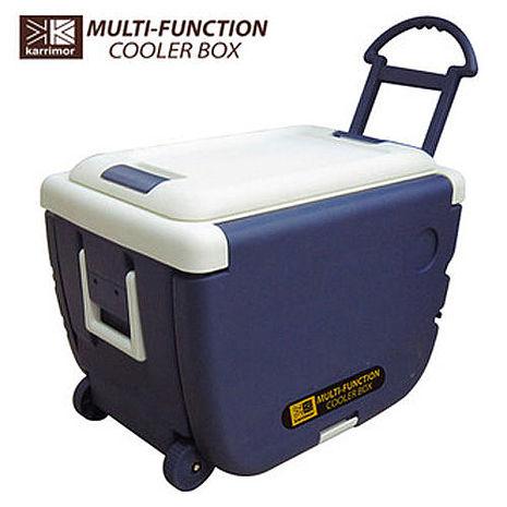 妙管家 一桌二椅拖輪冷藏箱30公升 HKC-30L