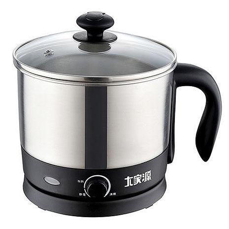 【大家源】304不鏽鋼1.2L多功能蒸煮美食鍋TCY-2741
