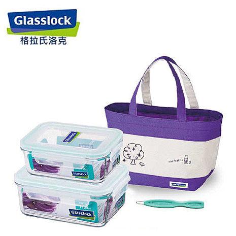 韓國【Glasslock】二件式強化玻璃保鮮盒便當袋組(1100ml+715mlX1)贈膠條易取棒