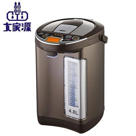 【大家源】4.8L 3段定溫電熱水瓶 TCY-2325