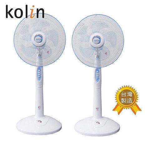 【歌林Kolin】14吋立扇2入 KF-SH14A01