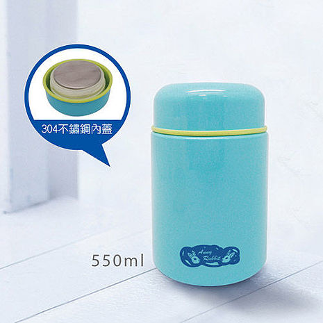 【安妮兔】550ml真空養生燜燒罐2入 061P-A087