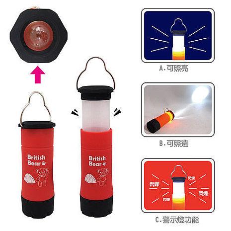 【英國熊】伸縮兩用警示迷你手電筒3入組 078LI-022